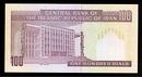 Iran 100 rials 2005 2.jpg