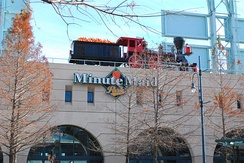 Minute Maid Park's train is visible from the exterior of the ballpark.