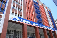 National Bank of Commerce building in Dar es Salaam 2012.jpg
