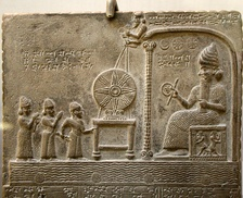 The Tablet of Shamash depicting a solid sky with stars embedded holding up the heavenly ocean.[citation needed]