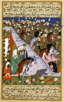 """The Prophet Muhammad and the Muslim Army at the Battle of Uhud"", from a 1595 edition of the Mamluk-Turkic Siyer-i Nebi"