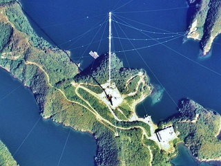 Antenna H of the Omega navigation system, an obsolete radio navigation system, Tsushima, Japan, 389 meters, built 1973.  Transmitted on 10 - 14 kHz.