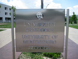 Former logo sign of the University of Montenegro, used until 2016.