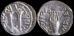 Bar Kochba coinage showing trumpets and a lyre, c. 132 AD