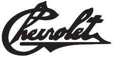 First logo of the company (1911)