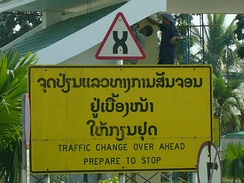 Change of traffic directions at the Thai–Lao Friendship Bridge