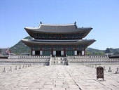 Throne Hall of the Gyeongbokgung Palace in Seoul (South Korea)