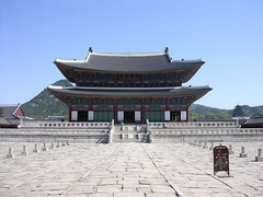 Gyeongbokgung Palace in Seoul, South Korea.