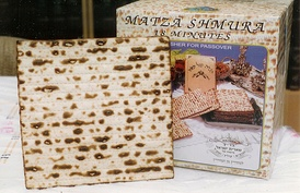 Machine made shmura matza
