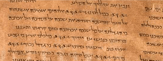 Portion of column 19 of the Psalms Scroll (Tehilim) from Qumran Cave 11. The Tetragrammaton in paleo-Hebrew can be clearly seen six times in this portion.