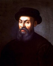 Ferdinand Magellan arrived in the Philippines on March 16, 1521.