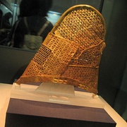 A golden inner cap, 5-6th century Silla