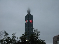 Taipei 101 in Valentine's Day 2006
