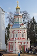 Trinity Lavra of St. Sergius 08.03.2014.jpg
