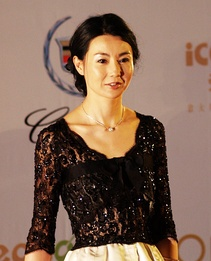 Maggie Cheung, star of In the Mood For Love and three other Wong films