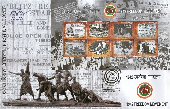 "A 2017 stamp sheet dedicated to the 75th anniversary of the Quit India Movement. It features the Martyr's Memorial Patna (bottom-left), Gandhi delivering his ""Do or Die"" speech on 8 August 1942 (3rd stamp), and a part of it: ""The mantra is 'Do or Die'. We shall either free India or die in the attempt; we shall not live to see the perpetuation of our slavery."" (1st stamp)."