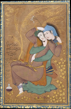 Two Lovers by Reza Abbasi, 1630