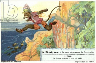 The giant leap of Hanuman to Lanka
