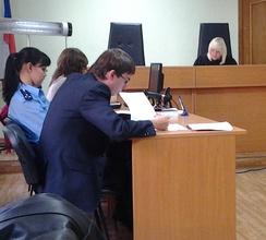 Court - Prosecutor vs. Orlec (2012-10-03).jpg