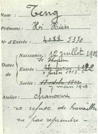 "Deng's name is spelled ""Teng Hi Hien"" on this employment card from the Hutchinson shoe factory in Châlette-sur-Loing, France. Deng worked there on two occasions as seen from the dates, eight months in 1922 and again in 1923 when he was fired after one month. The bottom annotation reads ""refused to work, do not take him back""."