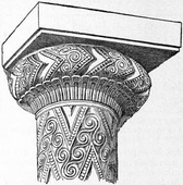 Illustration of the end of a Mycenaean column, from the Tomb of Agamemnon