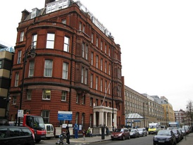 Part of Great Ormond Street Hospital in London, United Kingdom, which was the first pediatric hospital in the English-speaking world.