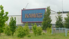 Производственный корпус КАМАЗа