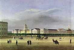 Headquarters of the Admiralty Board, 1810s.