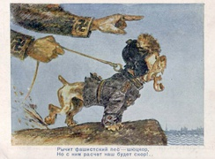 "A Soviet propaganda postcard from 1940 featuring a small dog with a military uniform and a winter hat looking intensively over a shore and pulling on a leash. The collars on the hands holding the leash bear a swastika. The other hand is pointing assertively over the shore. The postcard says in Russian Cyrillic ""the fascist dog growls"" referring to the Finnish White Guard."