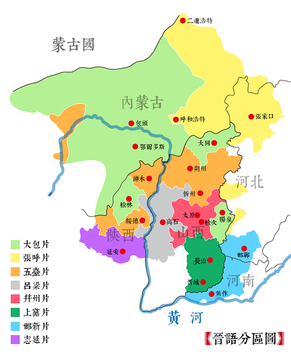 The main dialect areas of Jin in China.