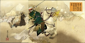 "Getsuzō's woodblock print of ""The Battle of Liaoyang"", 1904"