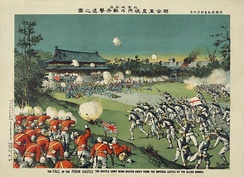 """The Fall of the Peking Castle"" from September 1900. British and Japanese soldiers assaulting Chinese troops."