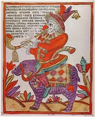 Farnos the Red Nose (lubok depicting a pig-riding jester); 18th century