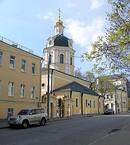 Moscow, Rozhdestvenka, St.Nicholas v Zvonaryakh.jpg