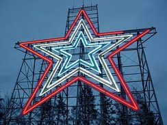 The Roanoke Star is the origin of the city's nickname Star City