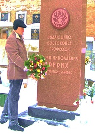 Skumin at the grave of George de Roerich at the Novodevichy Cemetery (Moscow) in 2014