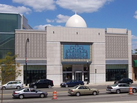 The Arab American National Museum in Dearborn, Michigan celebrates the history of Arab Americans.