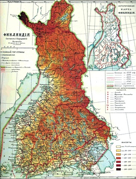 Map of Finland, about 1900. The map is in Russian and uses the Swedish place names written in Cyrillic.