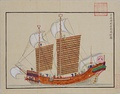 A Chinese illustration of a Red seal ship.