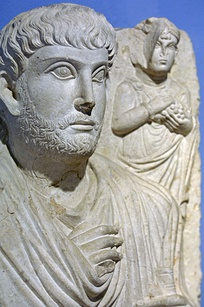 Funerary portrait of a man, Palmyra (Syria), 2nd/3rd century AD. presented in Gaziantep Museum of Archaeology