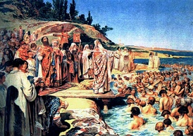 The Baptism of Kievans, a painting by Klavdiy Lebedev