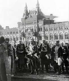 Nicholas II at the Red Square during the Tercentenary
