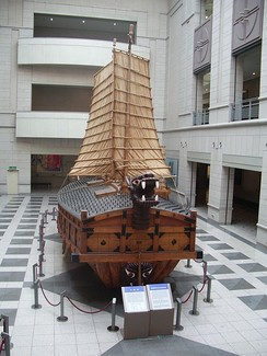 A replica of Korean turtle ship