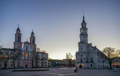 Church of St. Francis Xavier was built by Jesuits at the Town Hall Square in the Old Town of Kaunas in 1666-1732