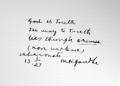 """God is truth. The way to truth lies through ahimsa (nonviolence)"" – Sabarmati, 13 March 1927"