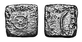 A coin of Menander I (r.160–135 BC) with a dharmacakra and a palm.
