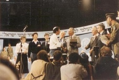 The final round of the International Bible Contest (here in 1985) is held on Yom Ha'atzmaut