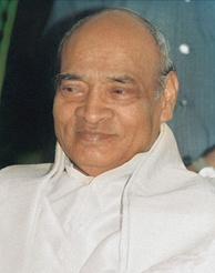 P. V. Narasimha Rao served as the tenth Prime Minister of India (1991–1996). He was the first prime minister from South India.
