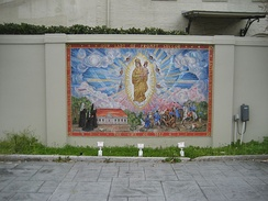 Mosaic of Our Lady of Prompt Succor. Old Ursulines Convent complex, French Quarter, New Orleans