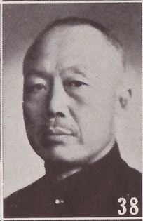Wen Shizhen as pictured in The Most Recent Biographies of Important Chinese People